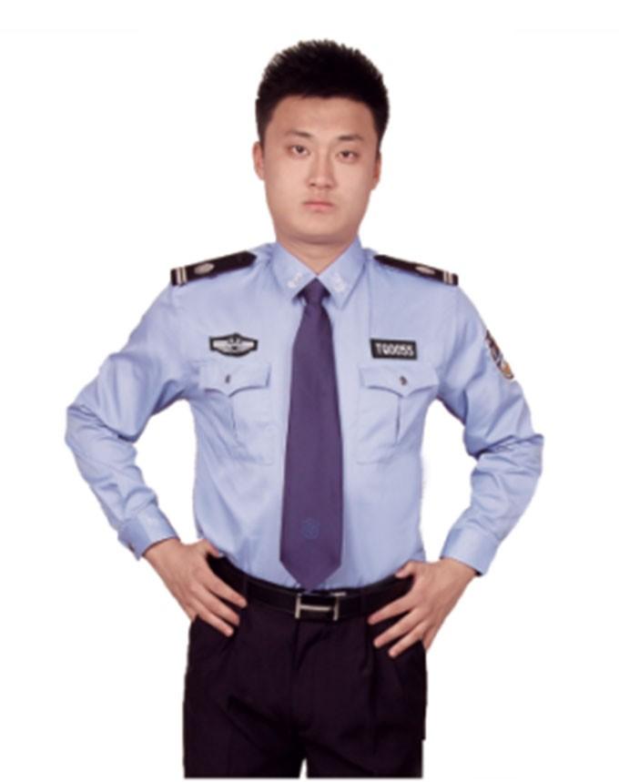 男保安服衬衣
